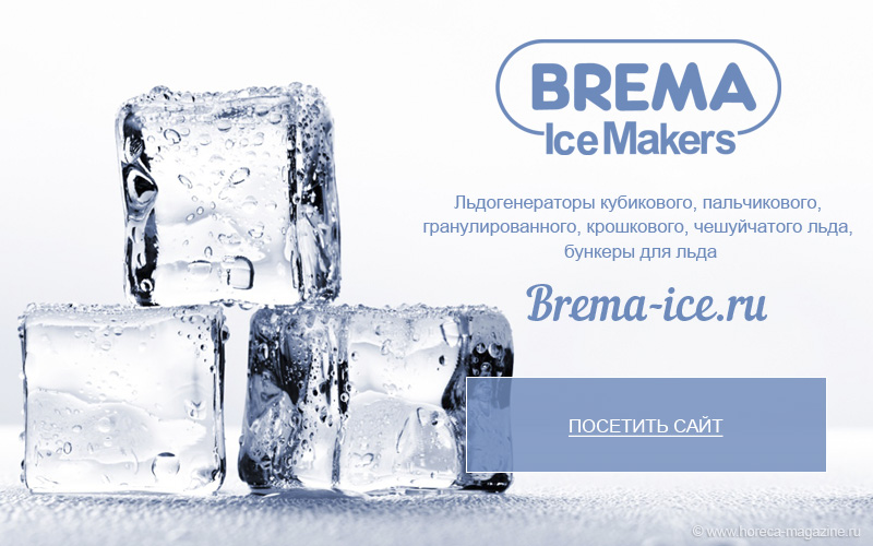 Льдогенераторы Brema