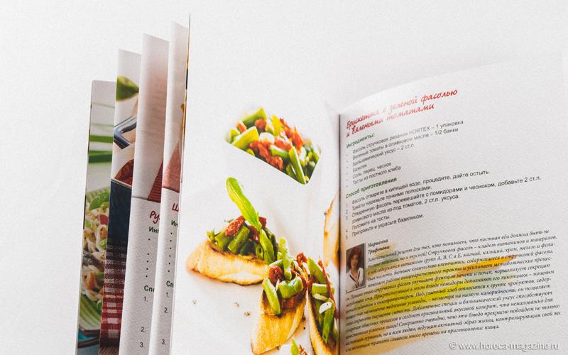 Правила питания диетолога марианны трифоновой